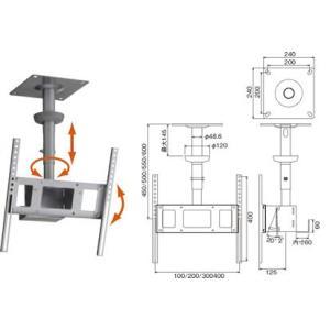 ハヤミ工産 HAMILEX TH-S46 37V〜47V型テレビ用天吊り下げ金具 (シルバー)|webjapan