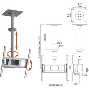 ハヤミ工産 HAMILEX TH-S47 37V〜47V型テレビ用天吊り下げ金具(シルバー)|webjapan