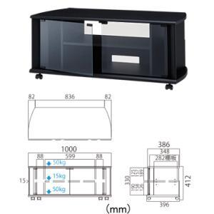 ハヤミ工産 TIMEZ  32v〜42v型対応テレビ台 TV-BS100H|webjapan