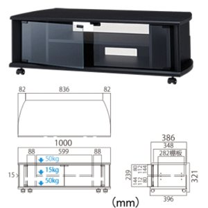 ハヤミ工産 TIMEZ  32v〜42v型対応ローポジションテレビ台 TV-BS100L|webjapan