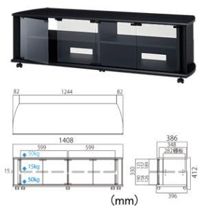 ハヤミ工産 TIMEZ 50v〜60v型対応テレビ台 TV-BS140H|webjapan