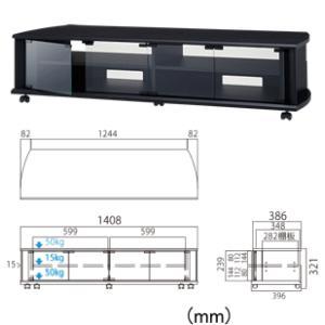 ハヤミ工産 50v〜60v型対応ローポジションテレビ台 TV-BS140L|webjapan