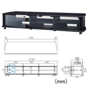 ハヤミ工産 60v〜70v型対応ローポジションテレビ台 TV-BS170L|webjapan