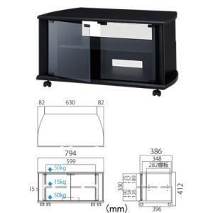 ハヤミ工産 TIMEZ  26v〜32v型対応テレビ台 TV-BS80H|webjapan