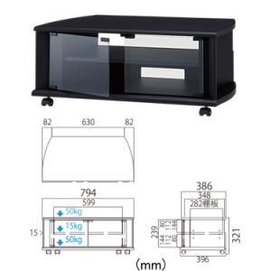ハヤミ工産 TIMEZ  26v〜32v型対応ローポジションテレビ台 TV-BS80L|webjapan