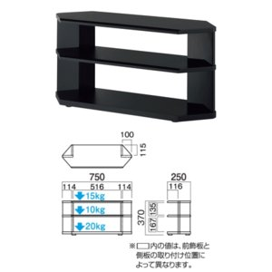 ハヤミ工産 TIMEZ 26V〜32V型対応テレビ超薄型台 TV-DJ32|webjapan