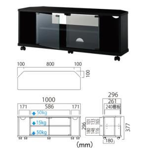 ハヤミ工産 TIMEZ32v〜42v型対応テレビ台 TV-LP1000|webjapan