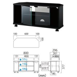 ハヤミ工産 TIMEZ 26v〜32v型対応テレビ台 TV-LP800|webjapan
