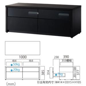 ハヤミ工産 TIMEZ  32v〜42v型対応テレビ台 TV-PA100|webjapan