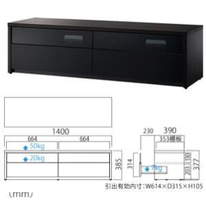 ハヤミ工産 TIMEZ  50v〜60v型対応テレビ台 TV-PA140|webjapan