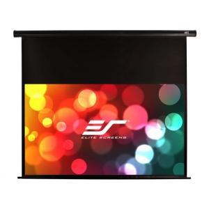 ELITE エリートVMAX100UWH2-E24 電動巻上げスクリーン ヴィマックス2  100インチ(16:9) 24インチ延長 ブラックケース|webjapan