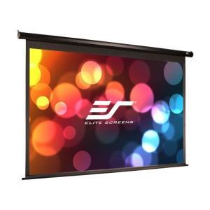 ELITE エリートVMAX92UWH2 電動巻上げスクリーン ヴィマックス2  92インチ(16:9) ブラックケース|webjapan