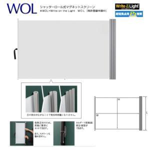 IZUMI (イズミ) WOL-M72V 72インチ16:10 マグネットスクリーン|webjapan