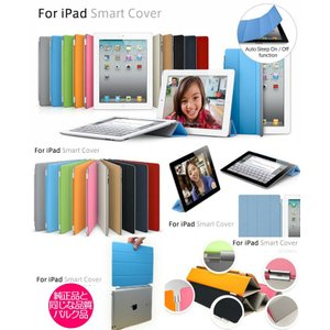 ipad-smartcover