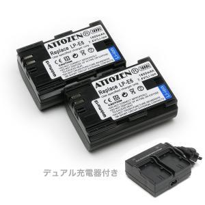 キヤノン LP-E6 互換バッテリー 2個セット デュアル充電器付き  グレードAセル使用