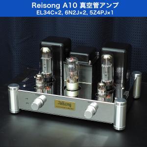 真空管アンプ Reisong A10 出力管:EL34