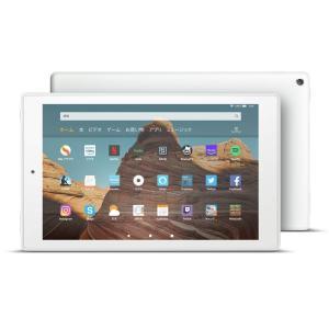 【Newモデル】Fire HD 10 タブレット ホワイト (10インチHDディスプレイ) 64GB