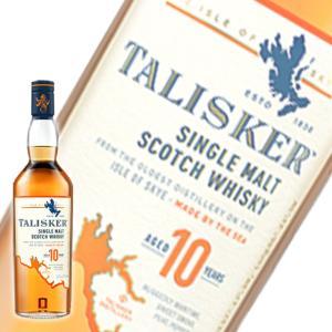 父の日 プレゼント 業務店御用達 ウイスキー タリスカー 10年:700ml あすつく 洋酒 Whi...
