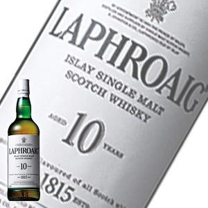 業務店御用達 人気ギフト ウイスキー ラフロイグ 10年:700ml 洋酒 Whisky (21-2...
