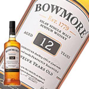 業務店御用達 人気ギフト ウイスキー ボウモア 12年:700ml あすつく 洋酒 Whisky (32-3)|webshop-kameya
