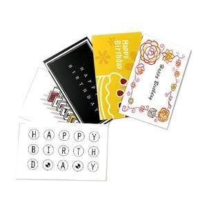 誕生日カード (デザインおまかせ) バースデーカード|webshop-kameya