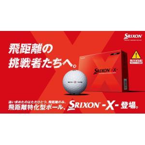 ゴルフボール スリクソン -X-  エックス   2017 選べる2色 1ダース 送料無料
