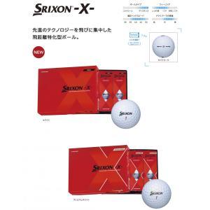 ゴルフボール スリクソン -X-  エックス   2017 ...