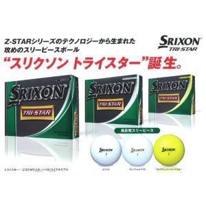 ゴルフボール ダンロップ スリクソン TRI-STAR  選べる3色 2ダース