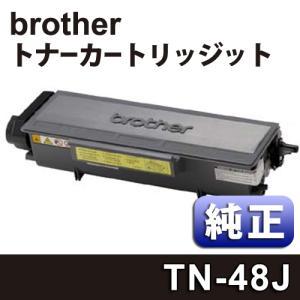大容量 トナーカートリッジ 【純正】|webshop-sakura
