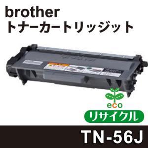 大容量 トナーカートリッジ 【リサイクル】|webshop-sakura