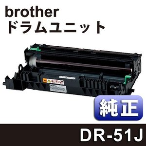 ドラムユニット 【純正】|webshop-sakura