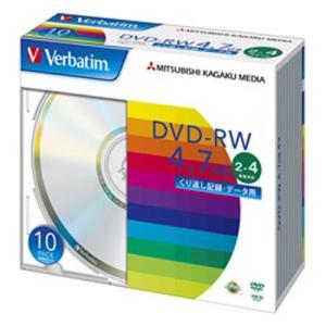 DVD-RW 4.7GB PCデータ用 4倍速対応 10枚スリムケース入り シルバーディスク|webshop-sakura