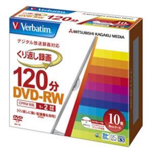 DVD-RW(CPRM) 録画用 120分 1-2倍速 5mmケース10枚パック ワイド印刷対応|webshop-sakura