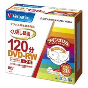 DVD-RW(CPRM) 録画用 120分 1-2倍速 5mmツインケース20枚パック ワイド印刷対応|webshop-sakura