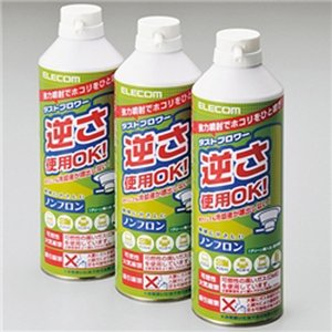ダストブロワーECO(エアダスター)/350ml×3本|webshop-sakura
