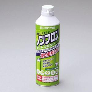 ノンフロン仕様 ダストブロワー(エアダスター) ECO|webshop-sakura