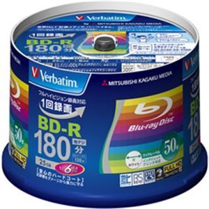 BD-R 録画用 130分 1-6倍速 スピンドルケース50枚パック ワイド印刷対応|webshop-sakura