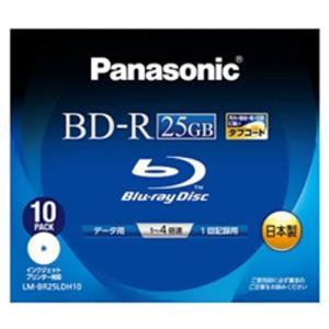 Blu-rayディスク 25GB (1層/追記型/4倍速/ワイドプリンタブル10枚)|webshop-sakura