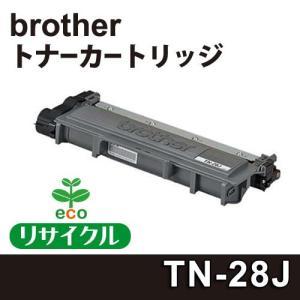 トナーカートリッジ 【リサイクル】|webshop-sakura