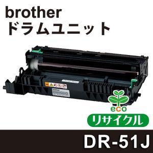 ドラムユニット 【リサイクル】|webshop-sakura