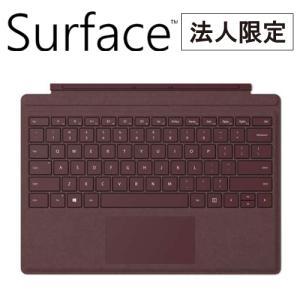 法人限定 Surface Pro Signature タイプカバー キーボード(バーガンディ)|webshop-sakura