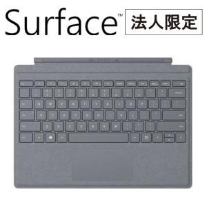 法人限定 Surface Pro Signature タイプカバー キーボード (プラチナ) webshop-sakura
