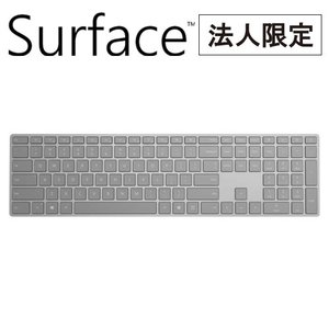 法人限定 Surface キーボード 日本語版 webshop-sakura