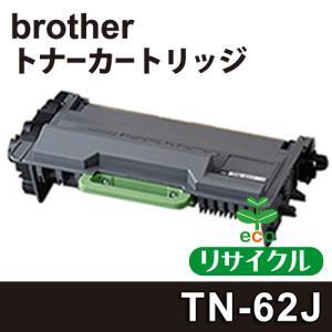 HL-L5100DN用トナーカートリッジ【リサイクル】|webshop-sakura