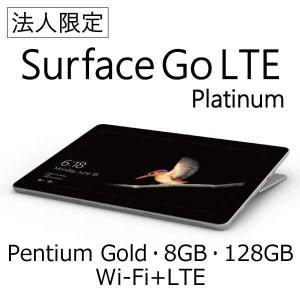 Microsoft(Surface) KC2-00014 法人限定 Surface Go LTE(P...