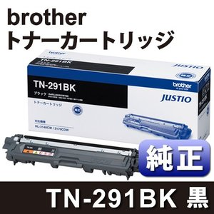 BROTHER TN-291BK トナーカートリッジ ブラック 純正|webshop-sakura