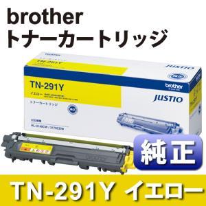 BROTHER TN-291Y トナーカートリッジ イエロー 純正|webshop-sakura