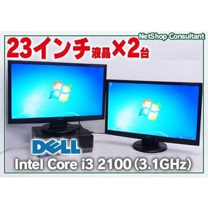 Intel Core i3 2100 3.1GHz 4GB DELL 790SF デュアルモニター23w液晶 Windows7 Pro 64bit