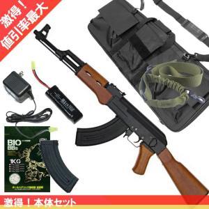 CM042 AK-47 電動ガン(リアルウッドストックバージョン)【スペシャル6点セット】【180日間安心保証つき】 webshopashura