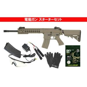 CM515TAN SR-16 URX4 スポーツライン 電動ガン TAN【スペシャル7点セット】|webshopashura